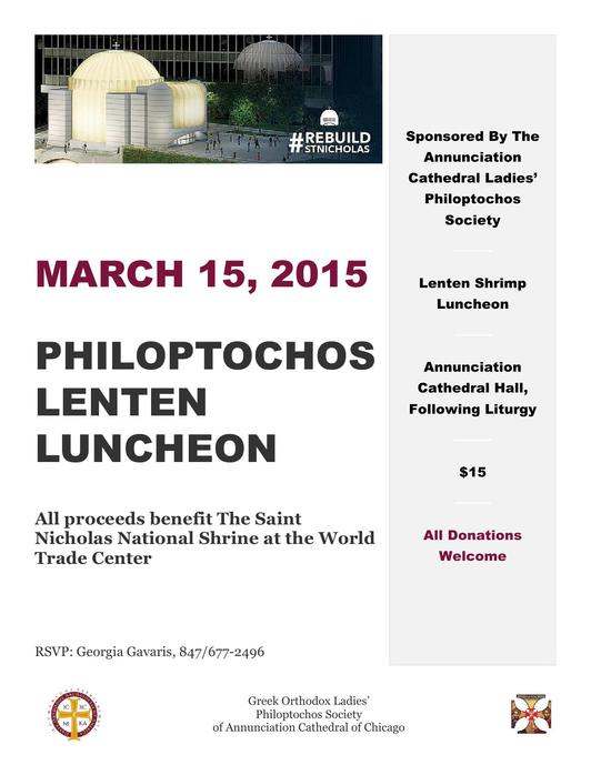 ... Greek Orthodox Cathedral   Philoptochos Lenten Luncheon 2015
